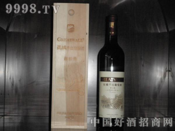 长城干红葡萄酒解百纳