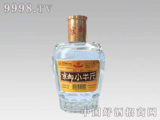 50度京都小半斤