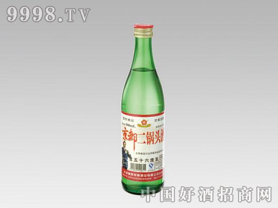 56度京都二锅头瓶