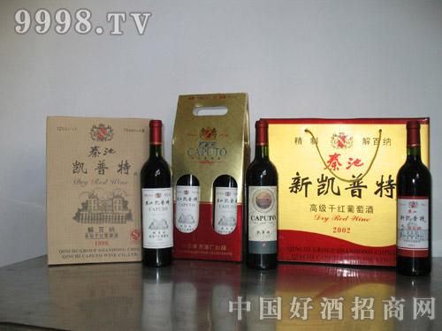 秦池新凯普特高级干红葡萄酒-白酒招商信息