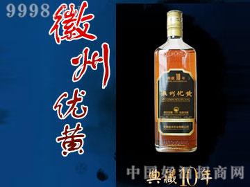 徽州优黄-典藏10年