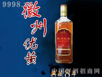 徽州优黄-典藏8年