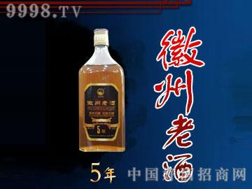 徽州老酒5年