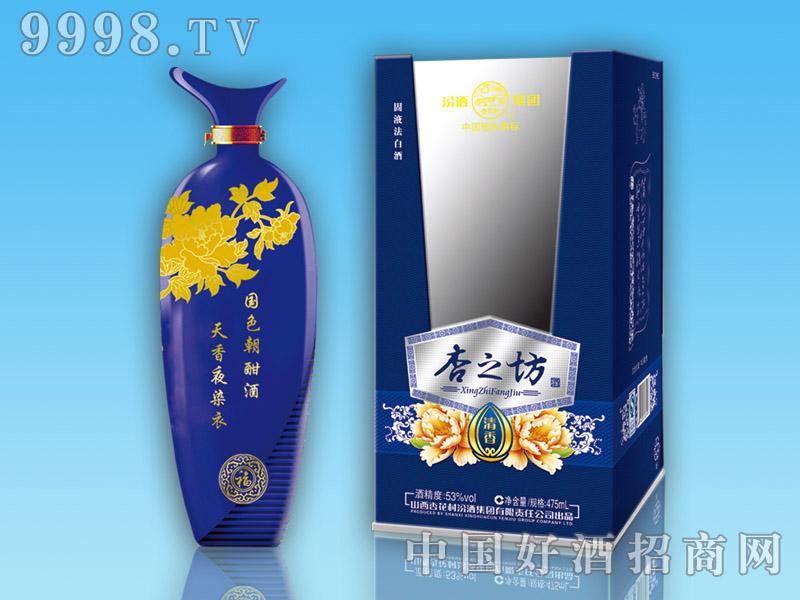 杏之坊酒 典雅蓝