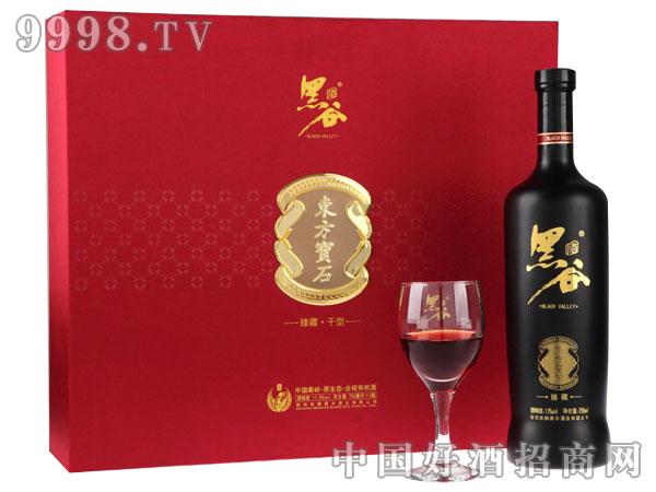 朱�q有机黑谷酒-臻藏版双支礼盒装