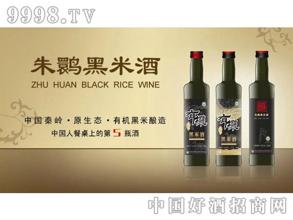 朱�q黑米酒