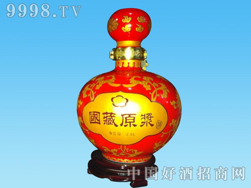 杏之坊 红色瓷瓶