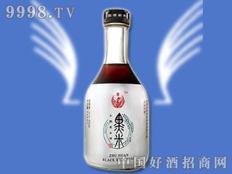 朱�q黑米酒商超版(银超)