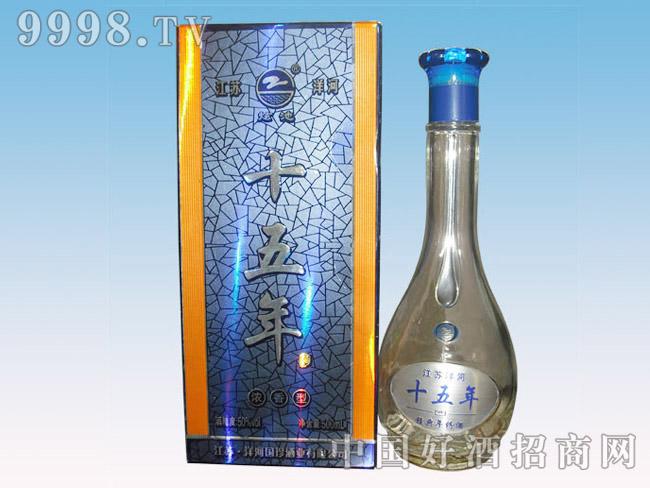 洋河酒15