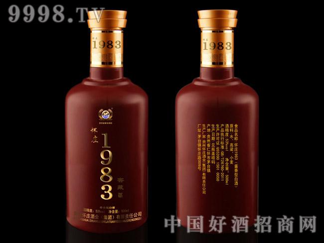 怀庄1983 棕色瓷瓶