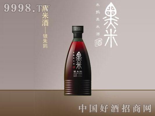 黑米酒银朱�q