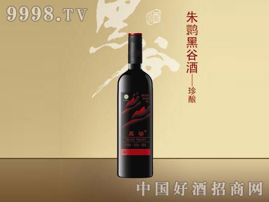 朱�q黑谷酒-珍酿