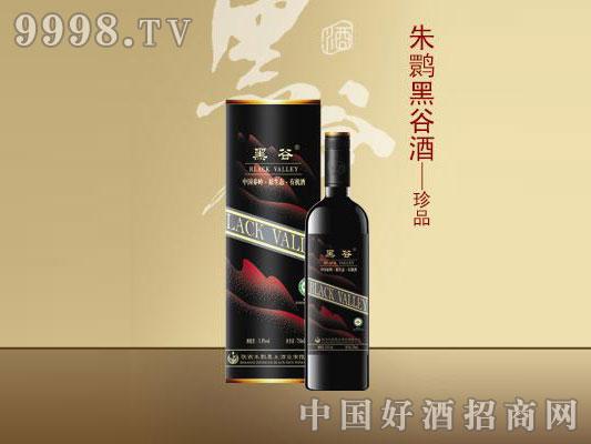 朱�q黑谷酒-珍品750ml