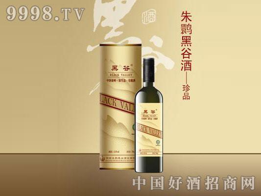朱�q黑谷酒-珍品