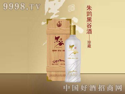 朱�q黑谷酒-珍藏