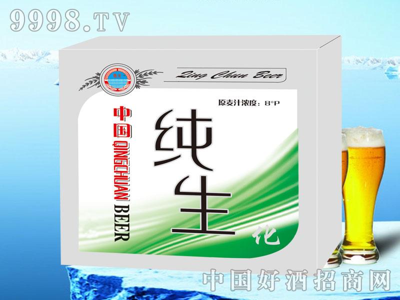 青川纯生啤酒