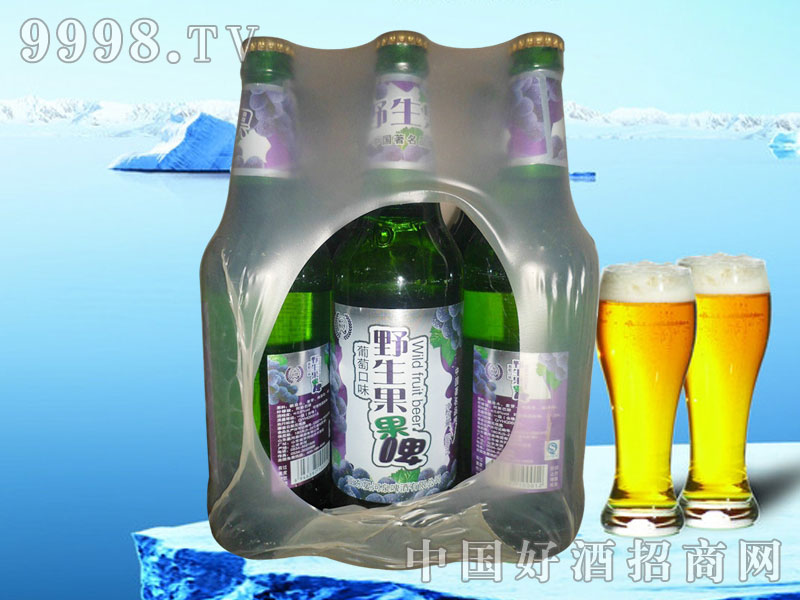 葡萄野生果果啤
