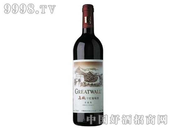 长城(赤霞珠)干红葡萄酒