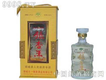 银杏王瓷瓶