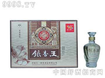 银杏王芝麻香-白酒招商信息