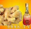 姜酒500mL