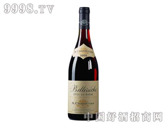 莎普蒂尔罗纳谷红葡萄酒2009