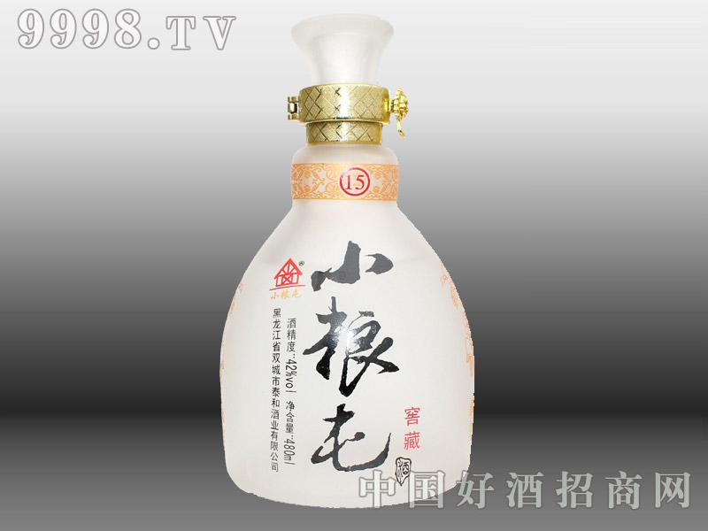 小粮屯窖藏酒15