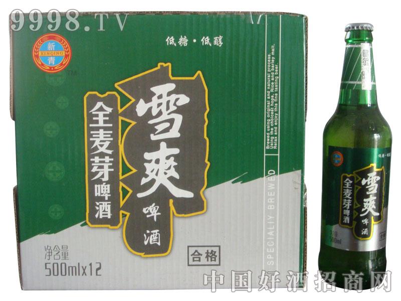 雪爽啤酒(箱)