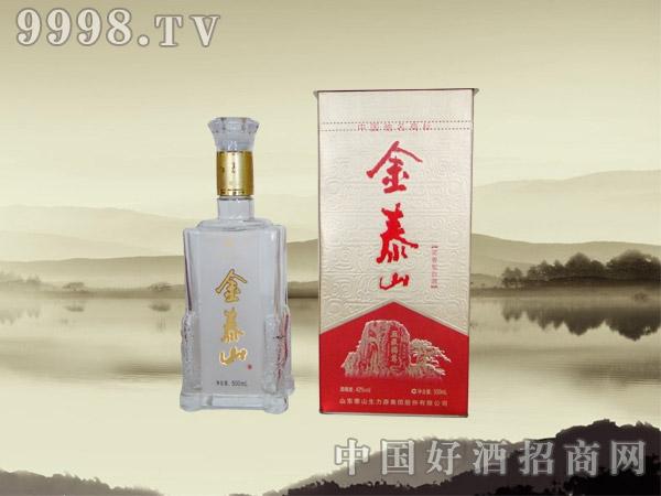 金泰山酒(沧州)