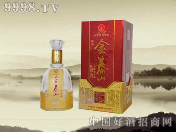 金泰山酒(直销)