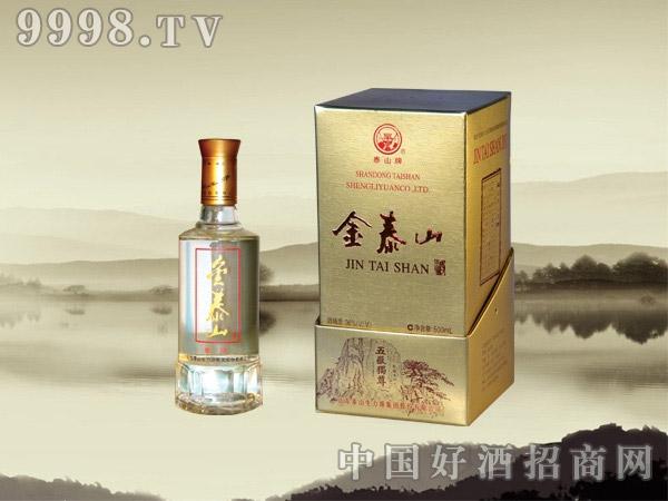 金泰山酒(直销公司)