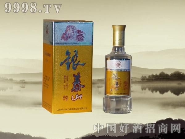 银泰山酒(直销公司)