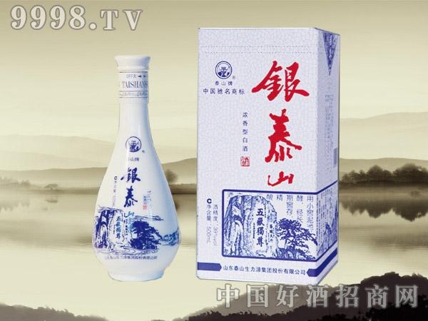青花瓷银泰山酒