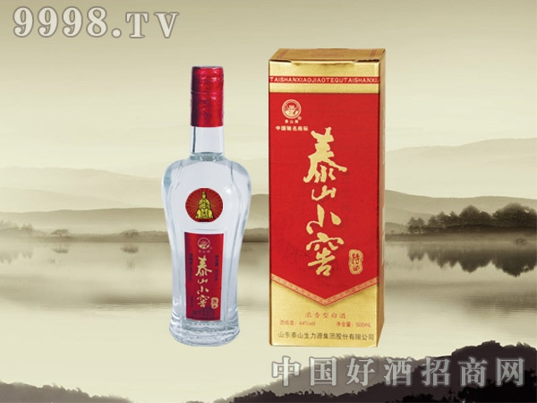 泰山小窖酒500ml