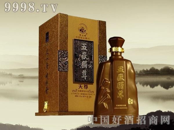 五岳独尊(天尊)芝麻香型白酒
