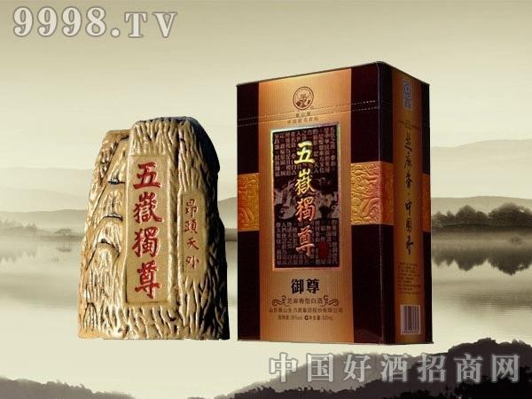 五岳独尊(御尊)芝麻香型白酒