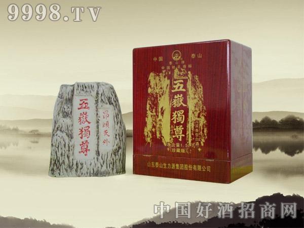 五岳独尊酒(1.5L)