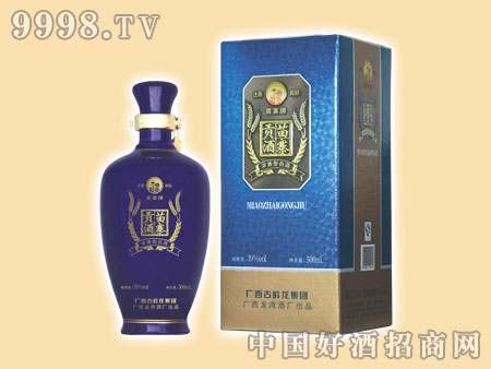 500ml苗寨贡酒39%vol