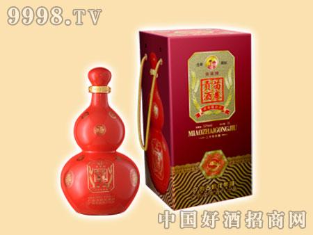 1.5L苗寨贡酒(禄福瓶)52%vol