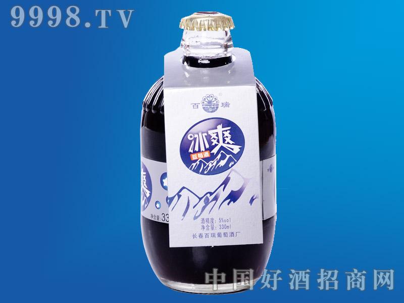 冰爽蓝莓酒330ml