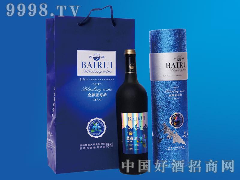 金牌蓝莓酒