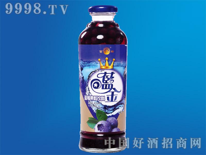 蓝金蓝莓饮料酒