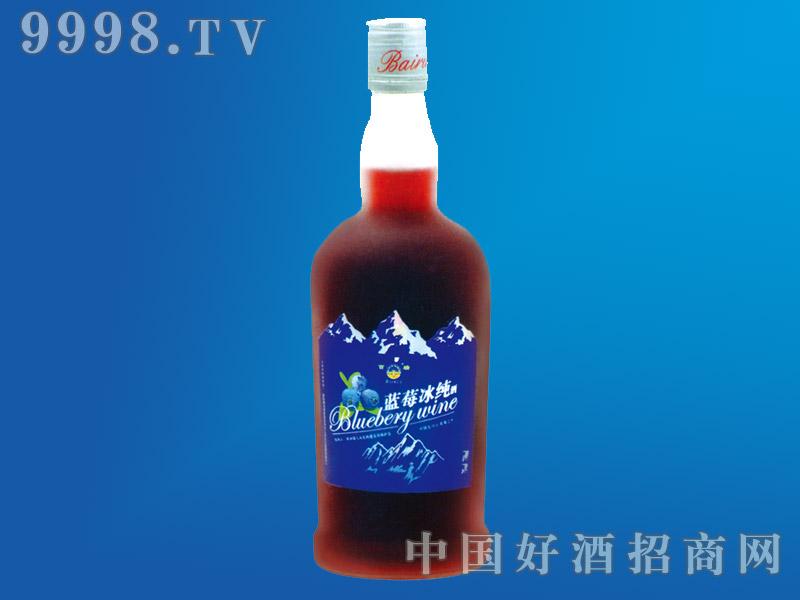 蓝莓冰纯酒