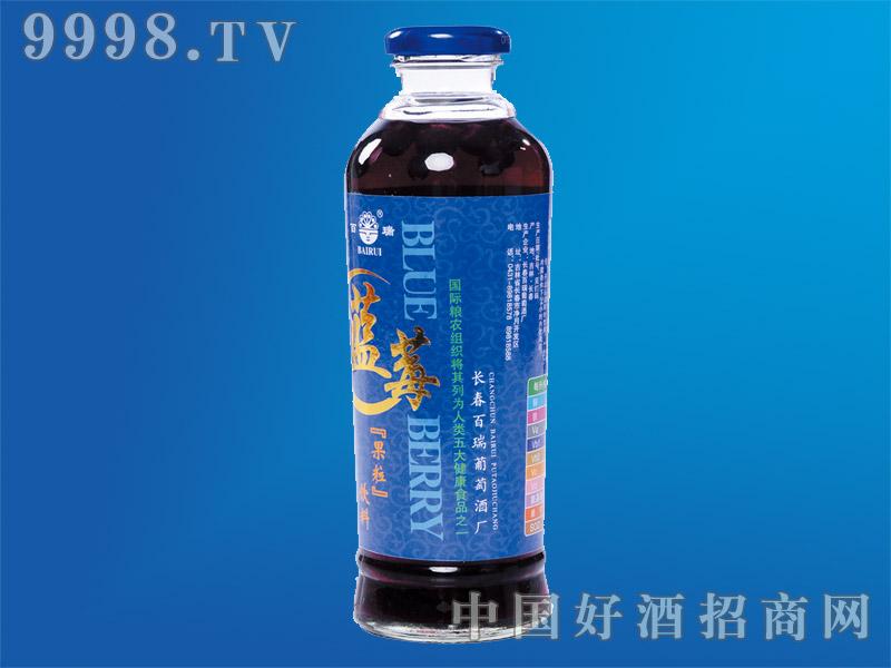 蓝莓果粒酒