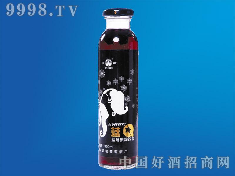 蓝莓果粒饮料300ml