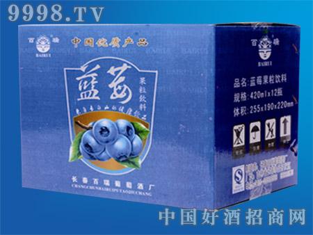 蓝莓果粒饮料(箱装)