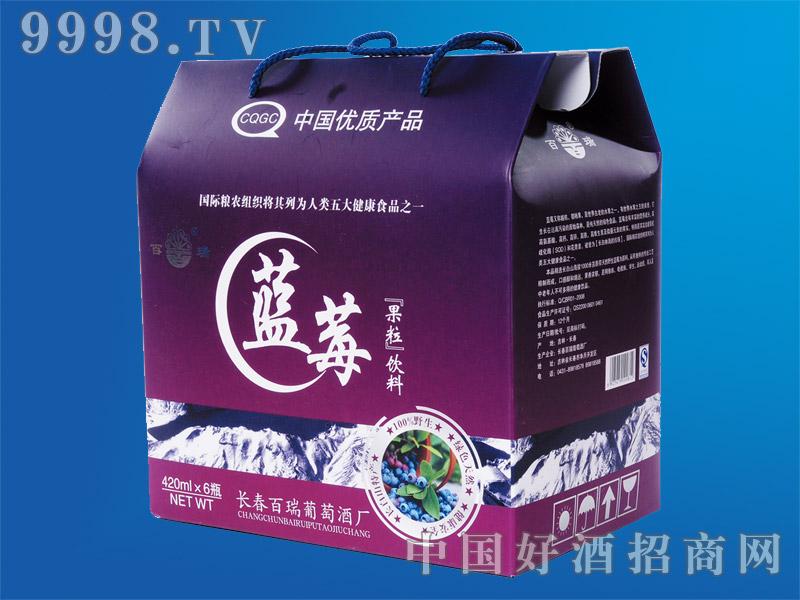 蓝莓果粒饮料精美礼盒