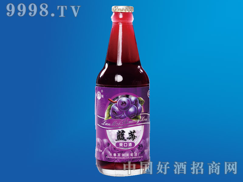 蓝莓爽口酒325ml