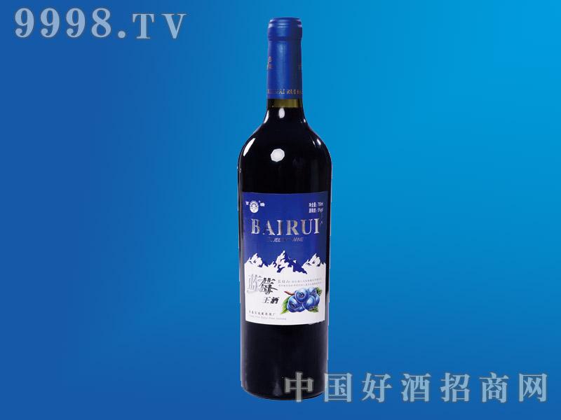 蓝莓王酒750ml