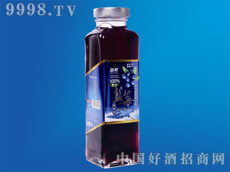 蓝希商务版蓝莓果汁